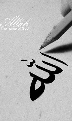 ♥ LiSLAM DANS LES VEiNES ET DANS LE COEUR ♥                                               ASHAHADOU ANA LA ILAHA ILLA ALLAH WA ASHAHADOU ANA MOHAMEDOU RASSOULLOULLAH ♥