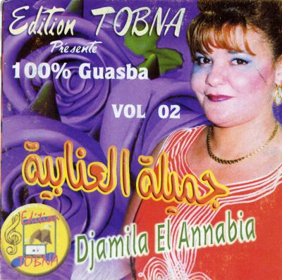 chaba djamila 2008