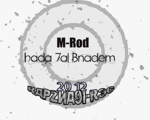 Hada 7al-Bnadem (2012)