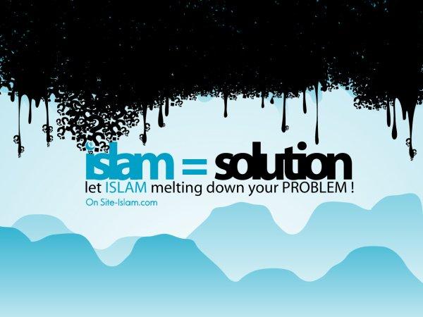 ISLAM DANS MON AME ET DANS MON COEUR ET  PERSONNE NE POURRAT ME LA CHANGER