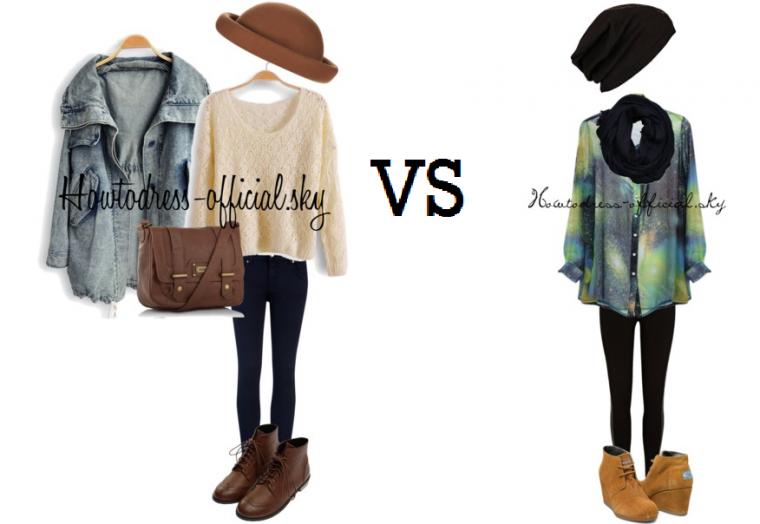 Quel style préfères-tu?