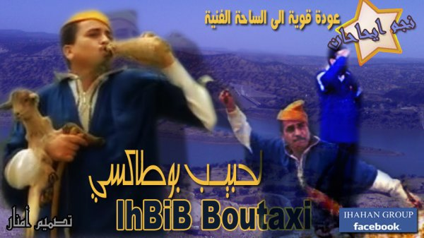 lhbib boutaxi