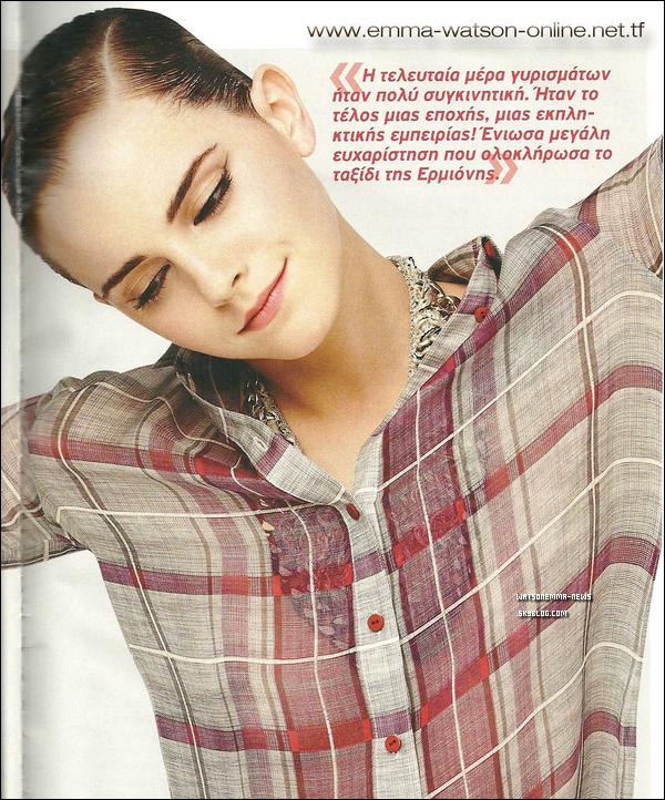 . Emma fait la couverture d'un magazine Grec nous faisant découvrir de nouvelles images de Vivanco. .