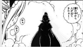 Fairy Tail spoiler 530