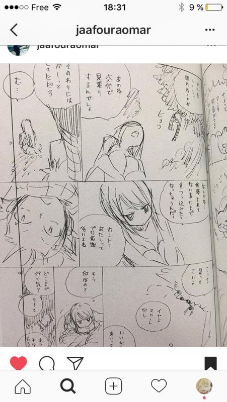 Images sur Dragon Cry