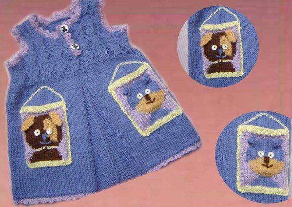 petite robe  (pièce unique n'est pas a vendre)