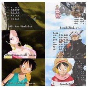 Luffy est Bisexuel