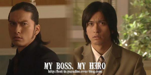 My Boss My Hero (Jdrama)
