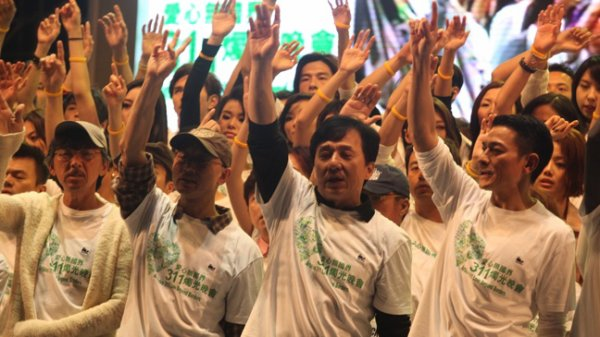 Fondation caritative Jackie Chan