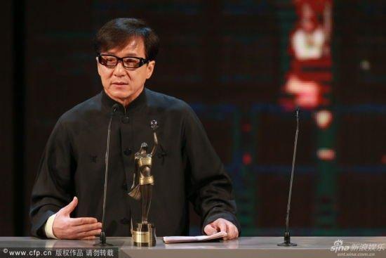 33e cérémonie des Hong-Kong Film Awards