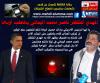 الإمام المهدي يخاطب أوباما ..