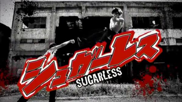 Sugarless!!