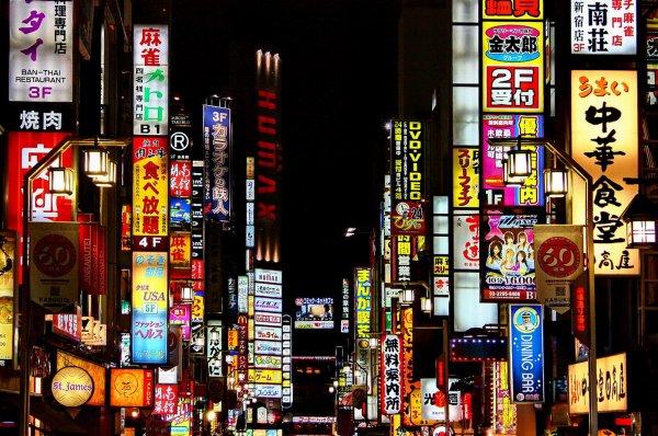 Que peut-on faire à Tokyo?