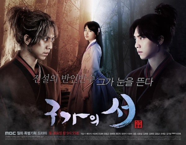 Gu Family Book/Cheongdam-dong Alice!