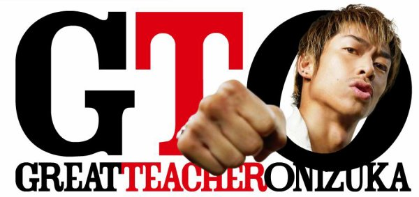 GTO! Great teacher Onizuka! (2012)