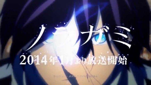 Nouvelle anime!