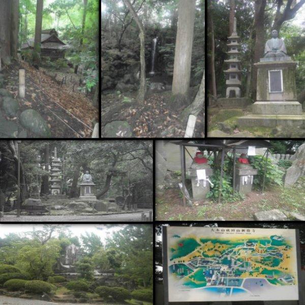 Temple de Narita => Shinshoo-Ji!
