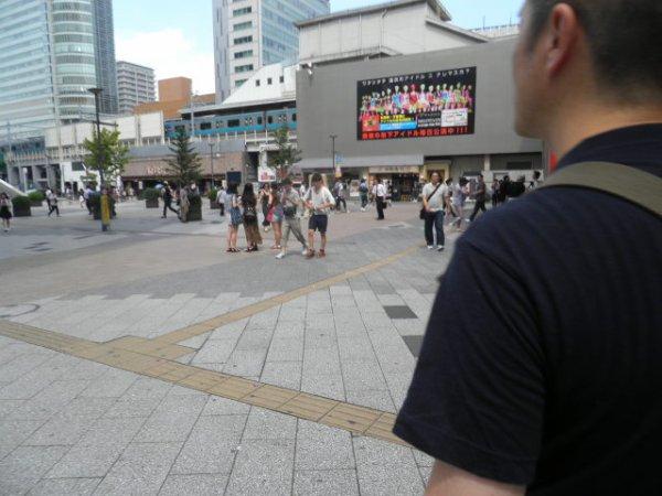 Akihabara!