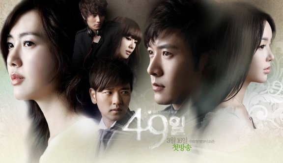 Drama: 49 Days!