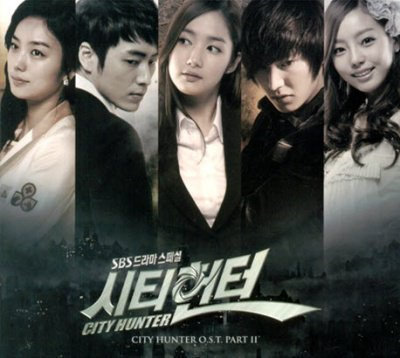 Drama: City Hunter