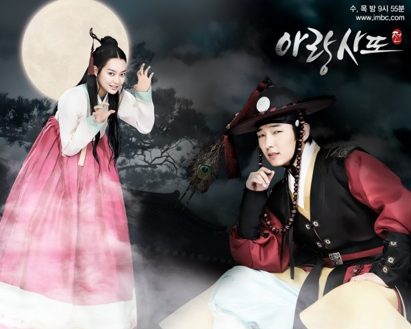 Drama; Arang and the Magistrate!