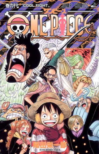 One Piece tome 67