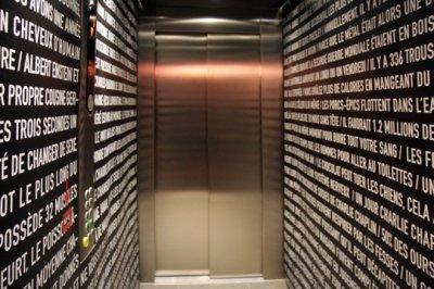 BONNE ANNEE MADE IN ELEVATOR!            MasuDa