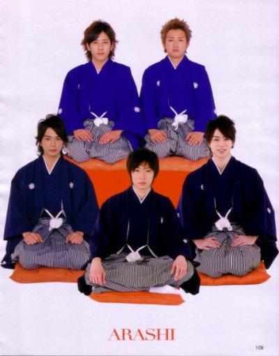 ARASHI photos