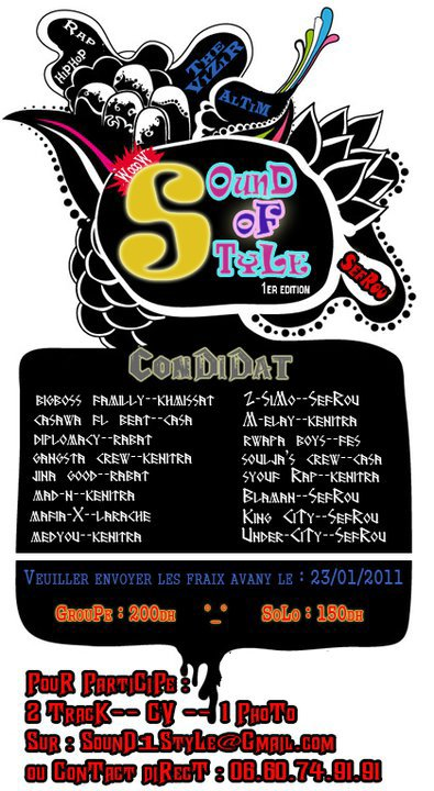 FESTIVAL SOUND OF STYLE @ SEFROU