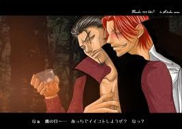 Shanks X ... surprise LOL