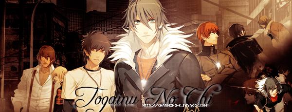 . Présentation/ Newletter / Création / Décoration Manga : Togainu No Chi .