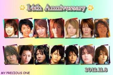 Les 14 ans de Johnny's de Kazuya