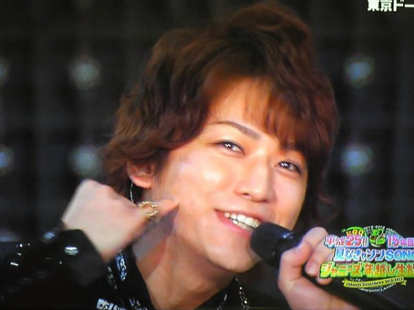 Mes voeux pour Kazuya