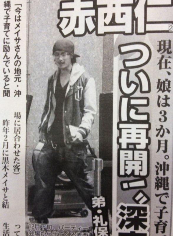Des nouvelles de Jin