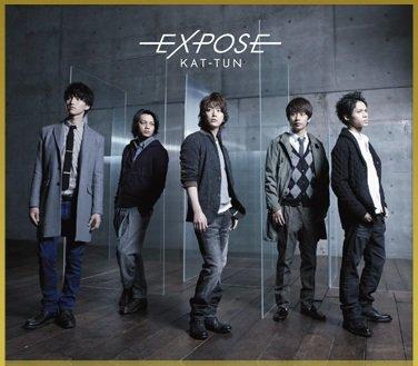EXPOSE, le titre du single !