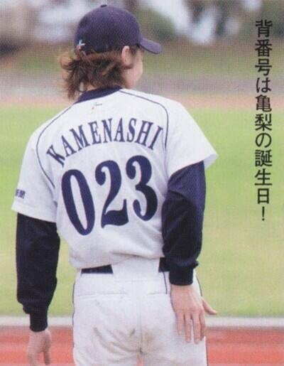 La seconde vie de Kazuya