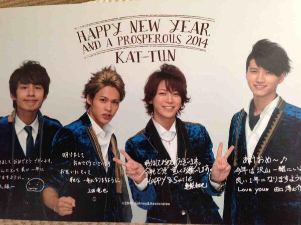 Bonne année 2014 et longue vie à KAT-TUN !