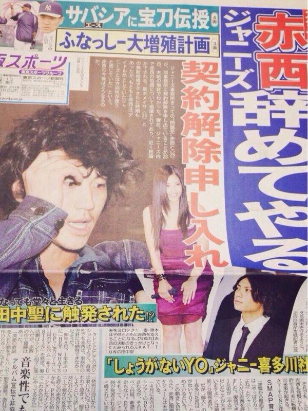 Jin news