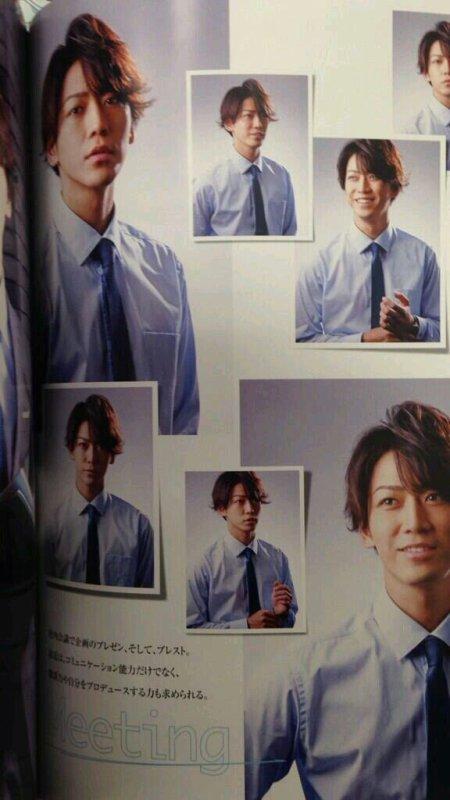 En salaryman