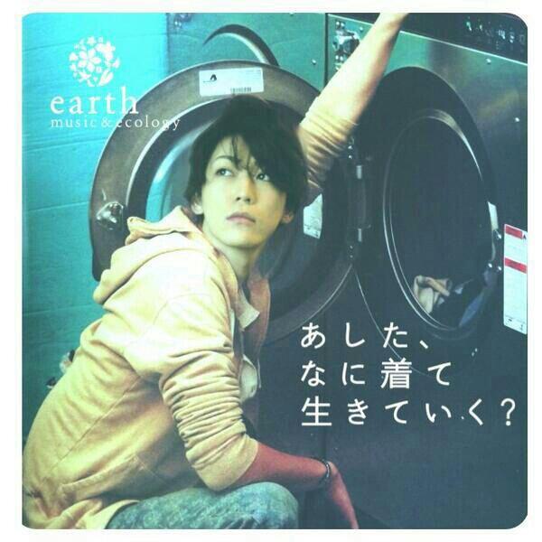 Kazuya désemparé devant les tâches ménagères !