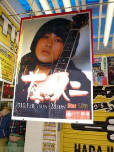 Une vieille photo de Jin que je trouve belle