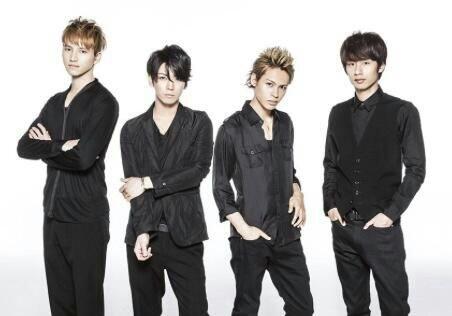 J'ai trouvé des billets pour le concert de kt ! 65000 ¥ ! P***** !