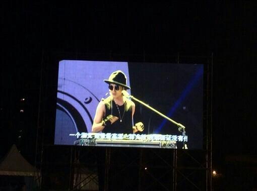 Jin en concert à Shanghai