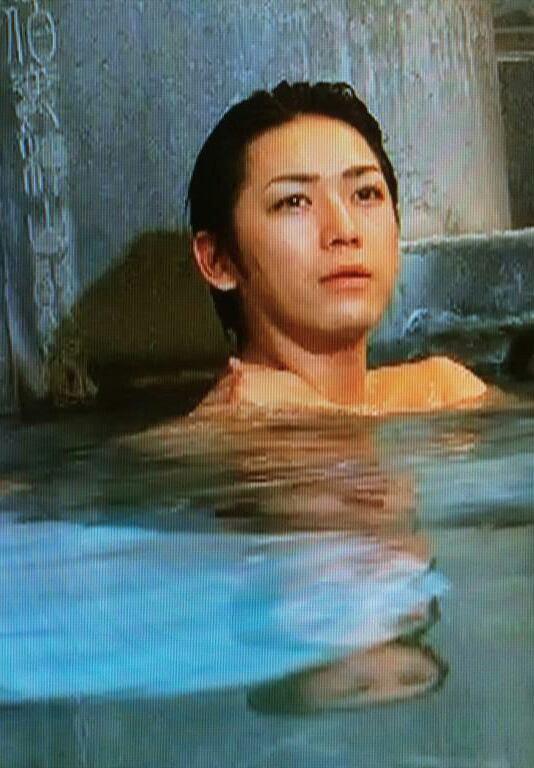 Au bain avec Kazuya