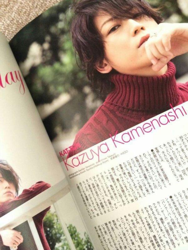 Nouveaux shooting de Kazuya !