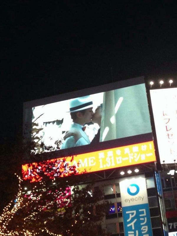 Kazuya à Shibuya Station