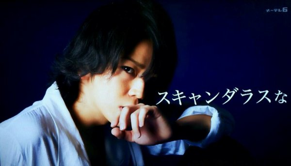 Nouveau drama : second love....