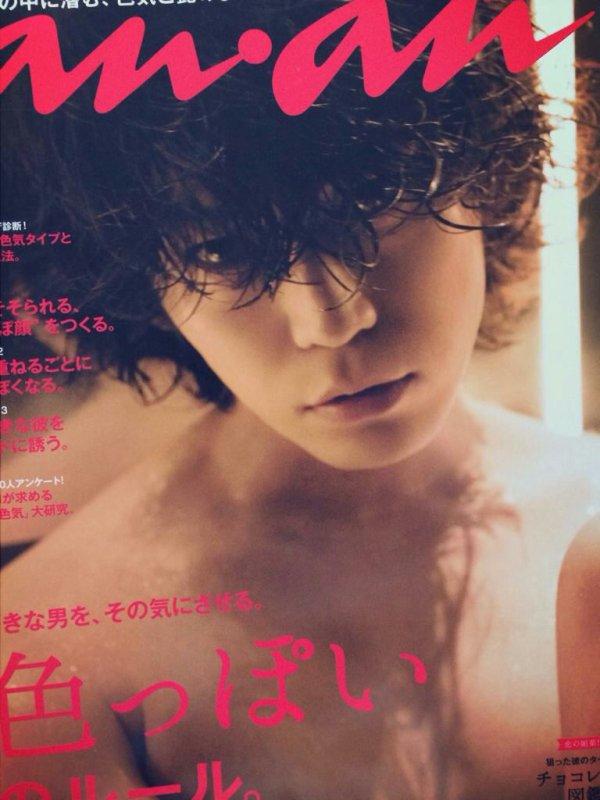 Le magazine tant attendu: une nuit à l'hôtel avec. ...