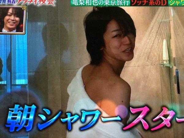 A l ' hôtel avec Kazuya