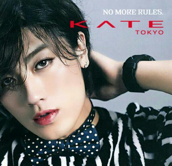 Jin plus sexy que jamais